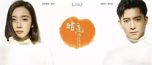 暗恋橘生淮南被吐槽 振华三部曲你喜欢哪部?