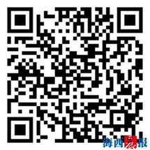 """廈門地鐵2號線全線""""熱滑""""成功 年底開通試運營"""