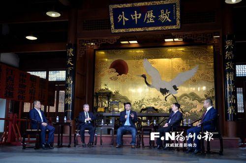 """""""中国海军与两岸关系:从船政学堂谈起""""论坛举办"""