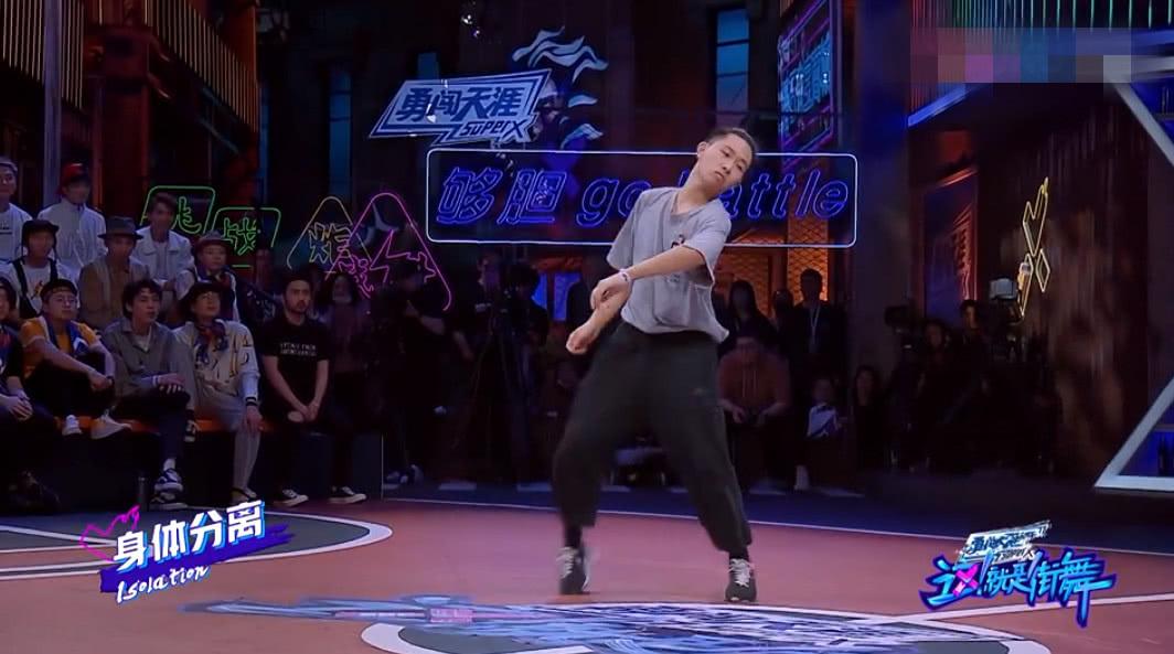 《这就是街舞2》49强选手诞生 这就是街舞2淘汰名单最新消息