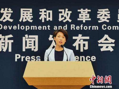 發改委連開3場稀土座談會 將抓緊出臺有關政策措施