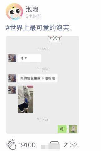 粉丝控诉郑爽:情商低、养软饭男,爽妹回应8字暴露她的一往情深