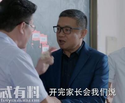 少年派江天昊父亲破产离婚了吗 江天昊结局如何介绍