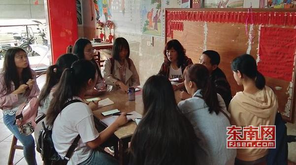 莆田大学生进村走访 看精准扶贫后的新面貌新成就