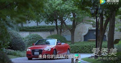 带着爸爸去留学林飒开的什么奥迪车 辛芷蕾的车价格多少钱