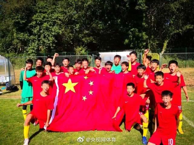 中国U13国少夺冠 6场比全胜 进24球0失球