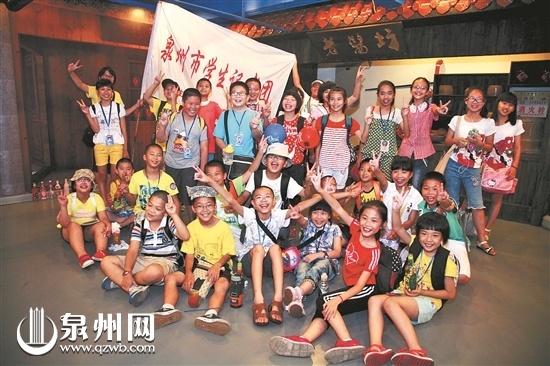 """暑假将至 泉州研学旅行市场有望迎来""""井喷"""""""