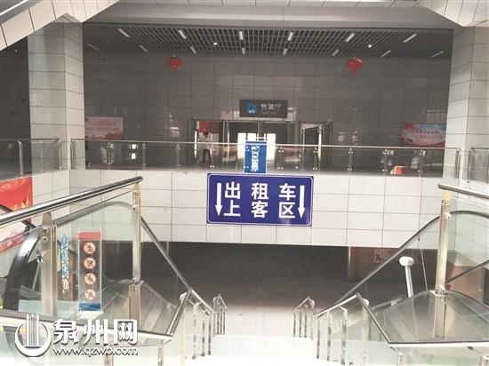 6月19日起泉州動車站乘的士 要到地下停車場