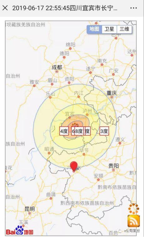 地震预警怎么回事?四川地震提前预警是真的吗?四川地震预警详情