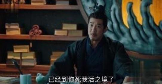 大宋少年志:强弩院人员名单去向不明 韩断章疑似卧底