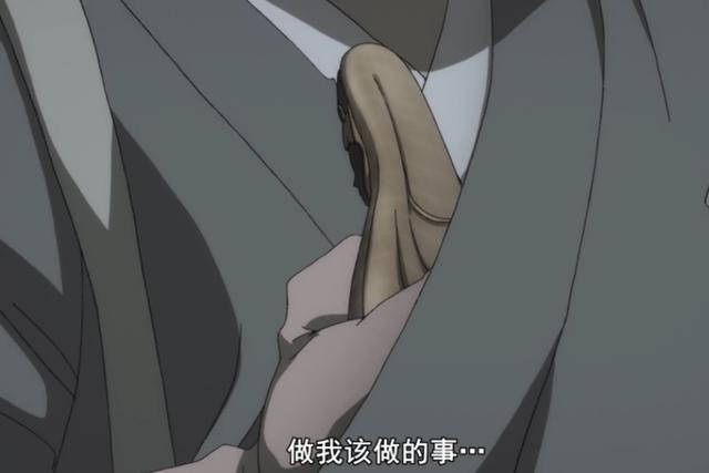 多罗罗23话:多宝丸手下开场领便当 百鬼丸夺回双手 悲剧预定