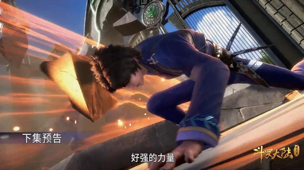 斗罗大陆57集唐三被泰诺打得无法还手输了么 网友:泰诺会死