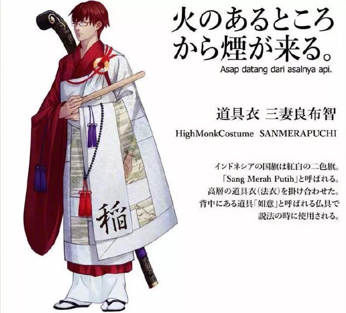 日本奥组委为各国制作动漫形象 中国动漫形象图片融入国旗元素