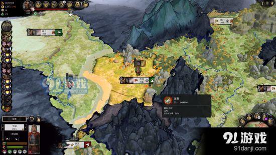 三国全面战争行动力怎么快速恢复 快速恢复行动力教程
