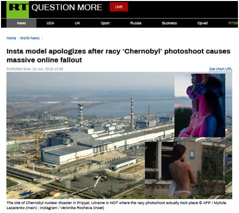 模特核电站不雅照事件来龙去脉 女模罗切娃为什么在核电站拍不雅照