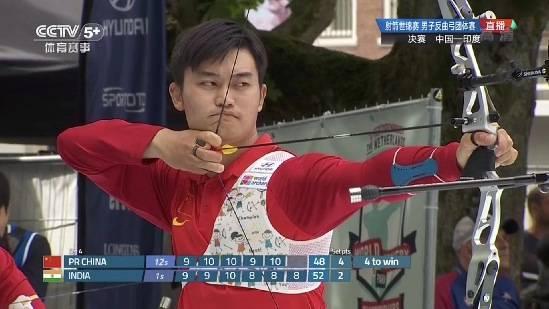 中国射箭首夺冠军