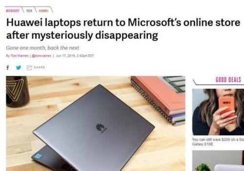 微软恢复销售华为怎么回事 微软恢复销售华为事件始末