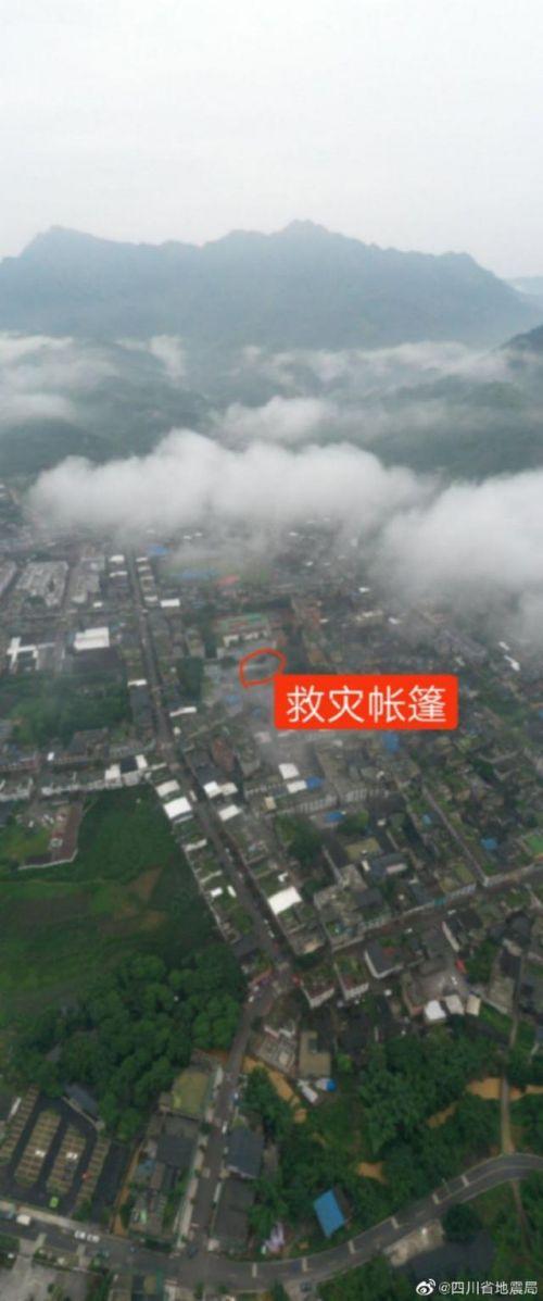 航拍宜宾地震震中照片曝光 四川长宁地震最新消息及现场图