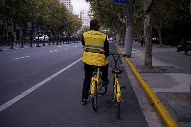 ofo被自行车供应商追索2.5亿 法院:公司已无财产
