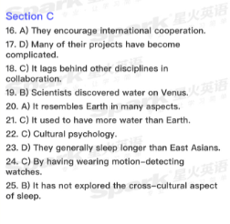 2019年6月英语六级题目+答案完整版 英语六级听力阅读翻译作文试题及答案