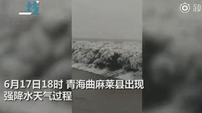 青海玉树降雪怎么回事?青海玉树气温多少为什么降雪现场图曝光