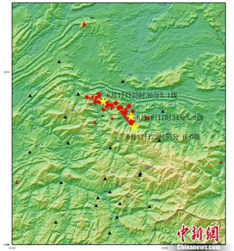 中国地震局:四川长宁6级地震为走滑型地震 余震较丰富
