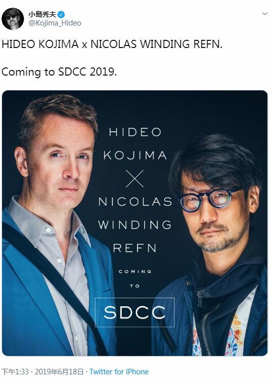 彌補E3的缺席?小島秀夫將攜《擱淺》亮相圣地亞哥國際動漫展