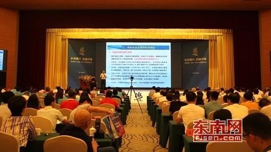 海峡两岸专家在漳共探讨乡村产业振兴