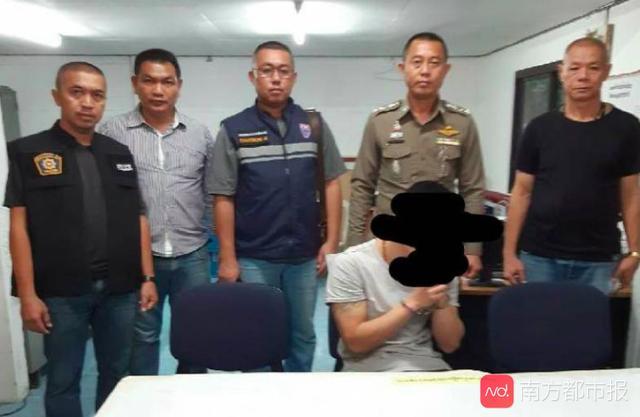 中国男子被指在泰国推孕妻坠崖被逮捕!或因巨债行凶,幸母子无恙