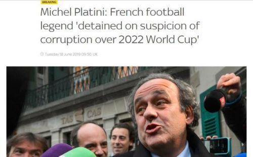 前欧足联主席被捕怎么回事?普拉蒂尼个人资料为什么被捕