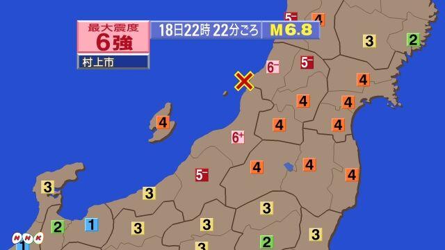 日本海啸预警详细情况 日本本州西岸近海发生6.5级左右地震