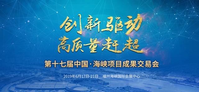 """""""粮洽会""""福州粮企签订88项购销合同协议 达115万吨"""