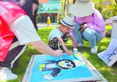 福州市兒童公園:手繪多彩公園