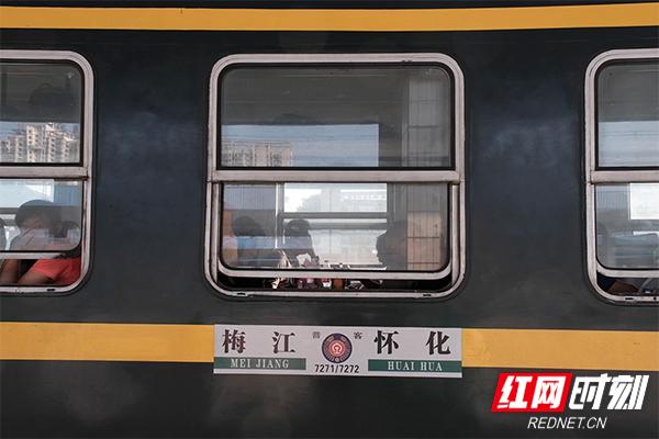 湖南最后的慢火车7272次是什么样的?慢火车7272次经过哪些地方