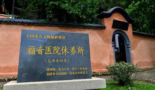 探访中央苏区的红色医院旧址——福音医院