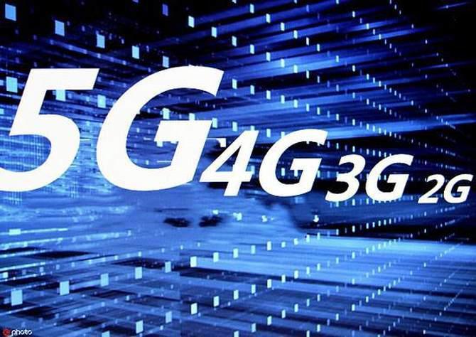 苹果自主开发5G调制解调器 预计将于2022年发布