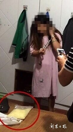 霞浦警方成功侦破省督目标贩毒案件 缴获冰毒650余克