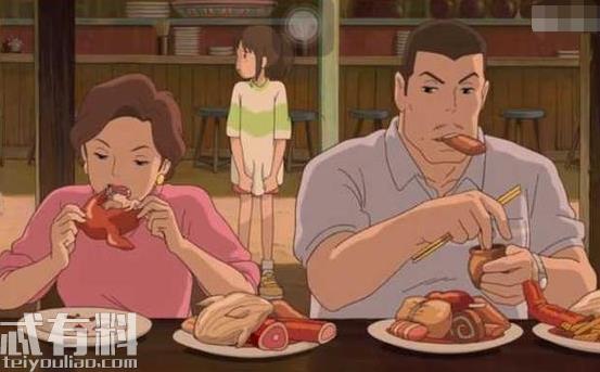 千与千寻:千寻的父母为什么会变成猪 食物代表的是什么意思