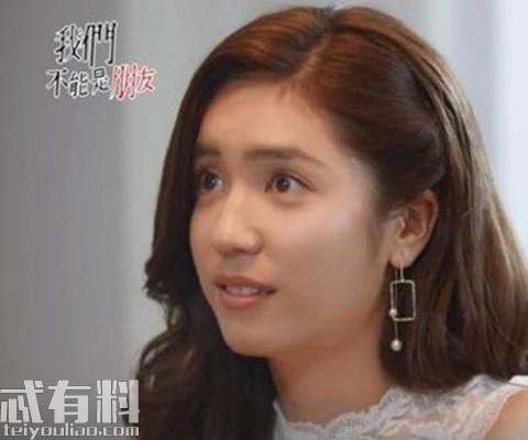 我们不能是朋友:高子媛扮演者是谁?褚克桓为何不和高子媛分手原因揭秘
