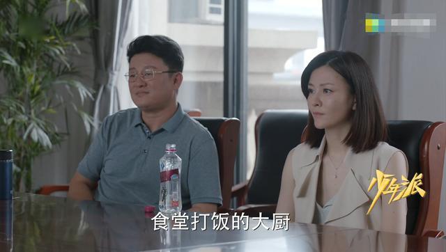 最露的剧_即将播出的三部剧,周迅吴倩赵露思,你最看好谁?