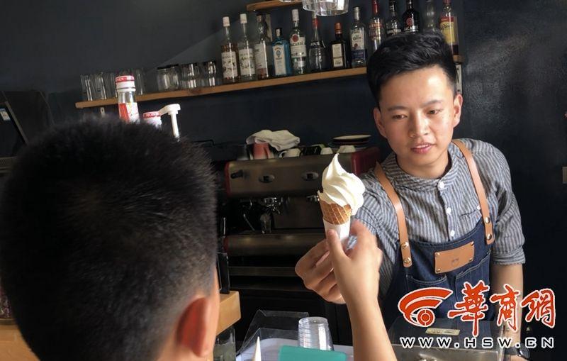 煙頭換冰淇淋什么情況?用煙頭換冰淇淋事件始末咖啡店老板為什么做