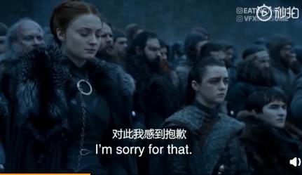 囧雪诺为权游第八季道歉是什么梗?囧雪诺为权游第八季道歉怎么回事