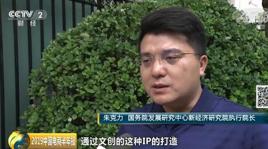 国人前5个月网购近4万亿元真的吗?2019中国电商半年报出炉详细内容(3)