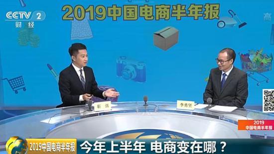 国人前5个月网购近4万亿元真的吗?2019中国电商半年报出炉详细内容(4)