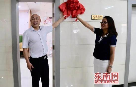 """漳州市行政服务中心""""爱心妈妈小屋""""温馨开放"""