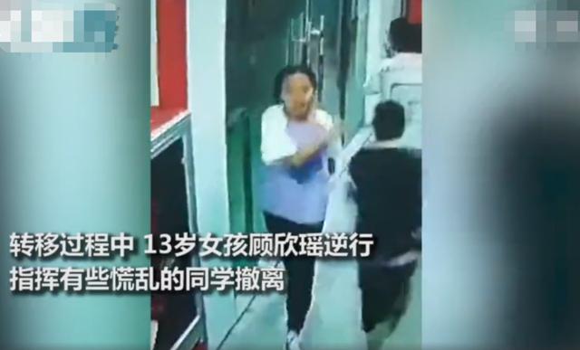最美逆行!13岁女孩地震指挥同学撤离 班主任:她平时就乐于助人