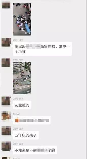 南京小學生遭高空墜物砸中怎么回事?南京小學生遭高空墜物砸中事件始末