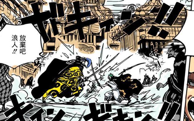 海贼王漫画946话最新情报:奎因或许是三灾中最厉害的人物 被大妈暴揍(2)