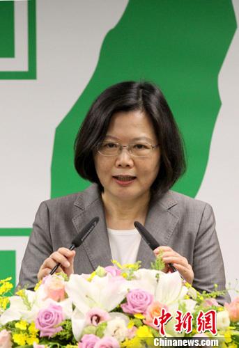 民进党召开中执会 正式公告提名蔡英文参选2020