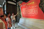 长汀县南山中复小学:开展红色教育 传承红色基因